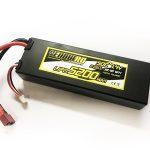 Yellow-RC-5200mAh-74V-2S45C-Hardcase-Deans-plug-Yellow-RC-LiPo