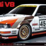 Tamiya-58682-1991-Audi-V8-Touring-TT-02-Chassis-1